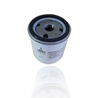 Deutz BF4M1011 Oil Filter Parts Distributors